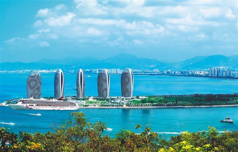 海南自由贸易