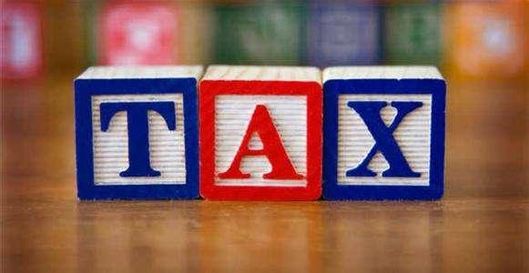 进出口税率数据