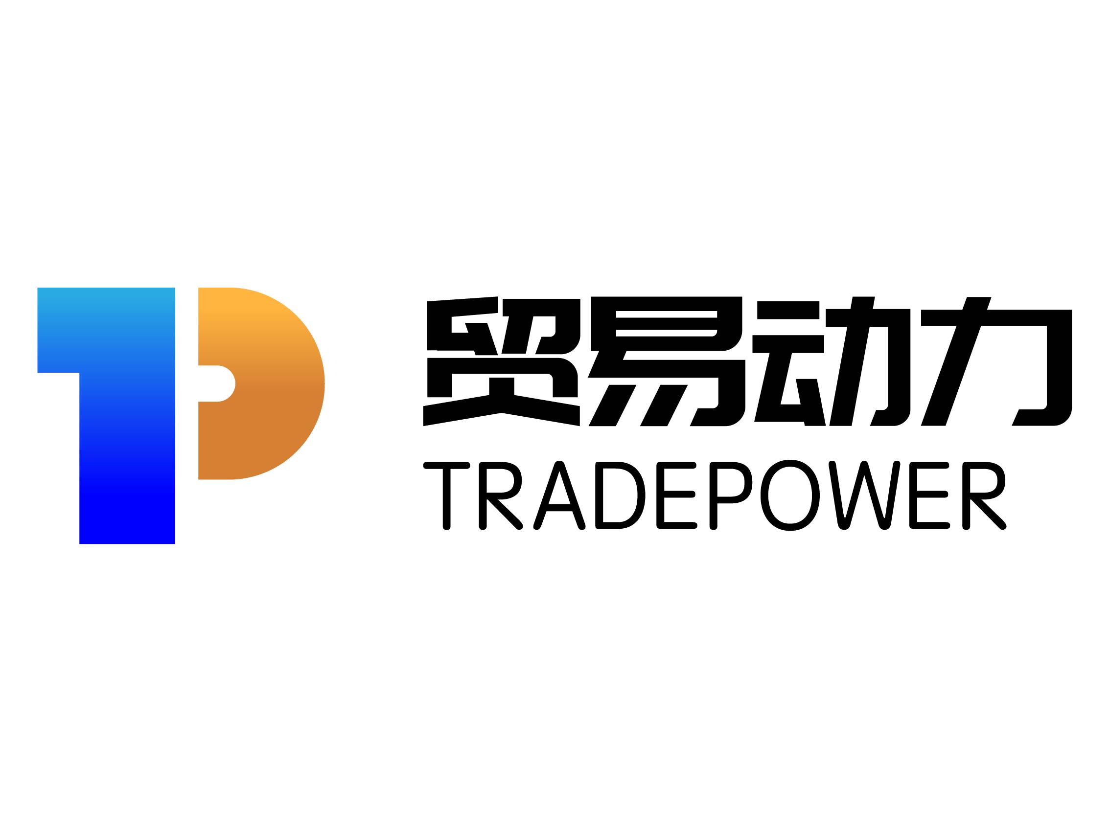 贸易动力海外客户